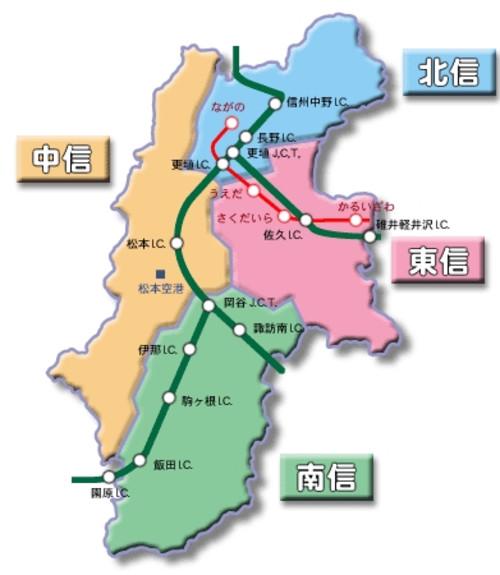 予報 飯田 市 天気