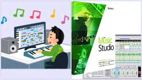 Acid-music-studio-100