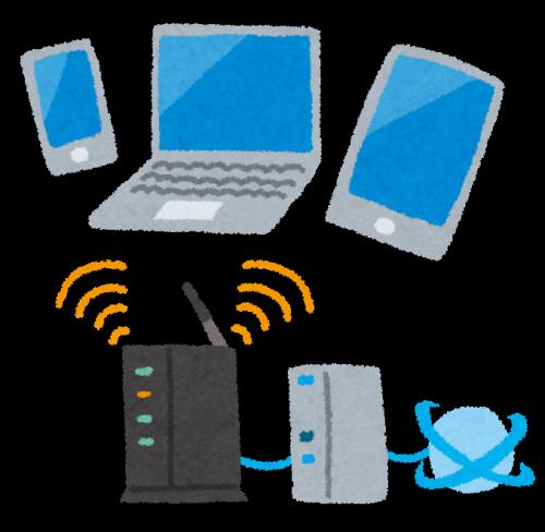 Computer_wireless-2