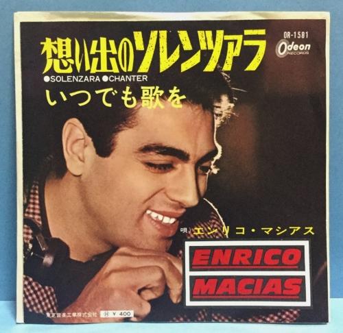 Enrico-maciassolenzara