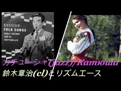 Jazz_cl