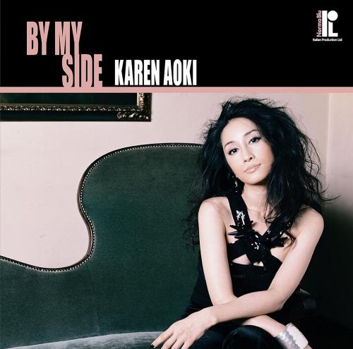 Karen-by-my-side