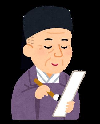 Nigaoe_kobayashiissa