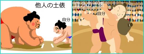 Photo_20210104101101