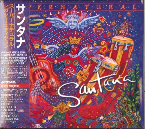 Santana-el-farol