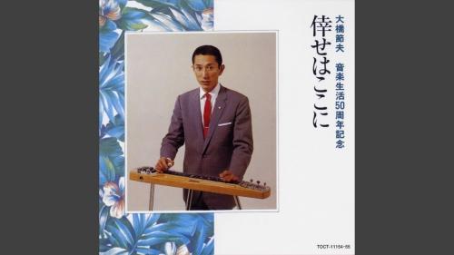 Shiawase-wa-koko-ni