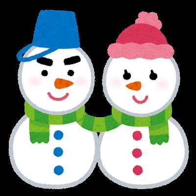 Snowman_yukidaruma_couple