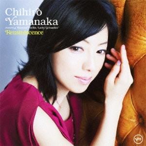 Soul-searchin-chihiro-yamanaka-trio