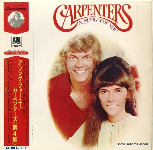 The-carpenters-a-song-for-you